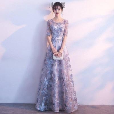 パーティードレス ロング丈 袖あり 結婚式 ワンピース ドレス レースマキシドレス フォーマルドレス 上品 大きいサイズ お呼ばれ 二次会 発表会 服 韓国 40代