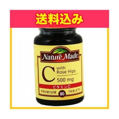 ネイチャーメイド ビタミンC 80粒
