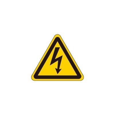 緑十字 JIS安全標識(警告) JA-200S 10枚1組 マークのみ文字なし