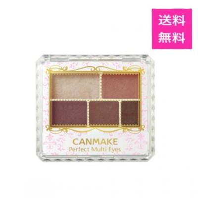 送料無料 CANMAKE キャンメイク パーフェクトマルチアイズ   限定色(06 ロマンスベージュ)