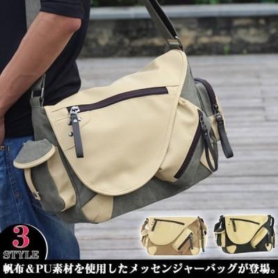 ショルダーバッグ メッセンジャーバッグ カジュアルバッグ 帆布バッグ 鞄 カバン メンズ 斜め掛け 軽量 大容量 通学 冬新作