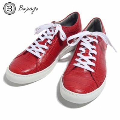 BajoLugo バジョルゴ おとこのブランドHEROES 掲載 スニーカー シューズ クロコダイル レザー 靴 レ