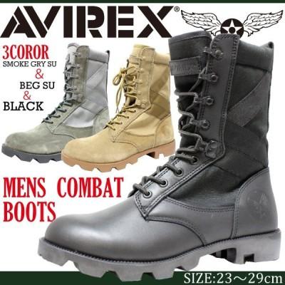 AVIREX アビレックス 黒 茶 ブラック スウェード ミリタリーブーツ ブーツ 本革 2001