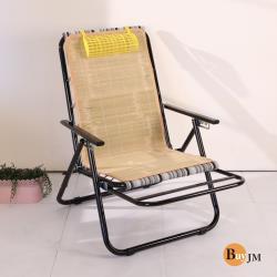 《BuyJM》五段式涼椅/躺椅/折疊椅  I-AD-CH252