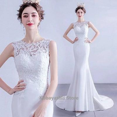 ホワイトドレスノースリーブマーメイドドレストレーンレースサテンドッキングお洒落ウェディングドレス背開き結婚式ドレス花嫁披露宴