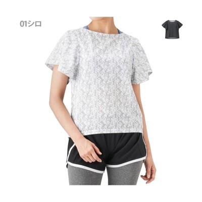 (MAC HOUSE(women)/マックハウス レディース)TARZAN ターザン フリル袖Tシャツ TZL-2801/レディース 01シロ