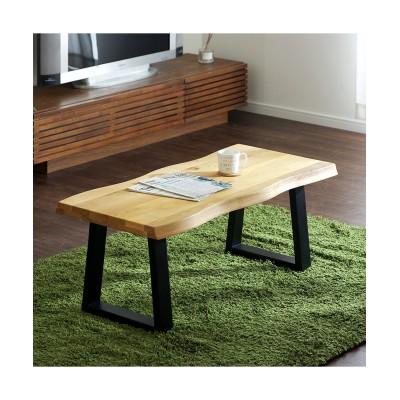 一枚板のような味のある天然木リビングテーブル ローテーブル・リビングテーブル, Tables(ニッセン、nissen)