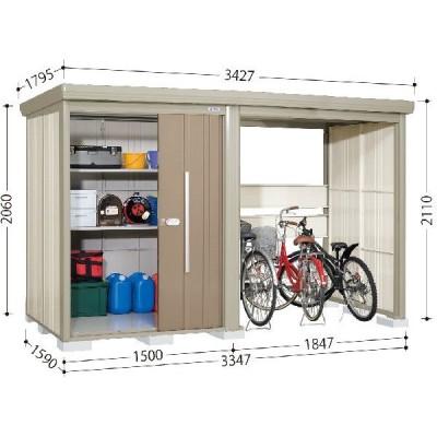 物置 屋外 タクボ  Mr.ストックマンプラスアルファ TP−33R15 一般型/標準型   配送のみ 送料無料