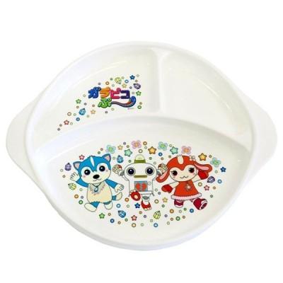ランチ皿 子供用食器 ガラピコぷ〜 キャラクター 食洗機対応 プラスチック製 ( ランチプレート お皿 プレート 子供用 食器 )