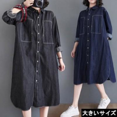 大きいサイズ レディース デニムシャツワンピ オーバーサイズ 長袖 ロングシャツ LL 3L 4L 5L 6L ブラック ネコポス可 (zy395379)
