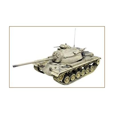Dragon Models IDF Magach 3 Smart Kit (1/35 Scale)【並行輸入品】