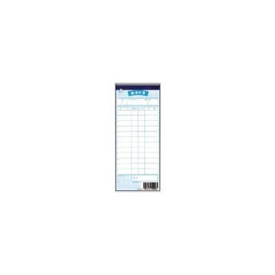 SHIMBI/シンビ  会計伝票10冊入伝票−8和/単式