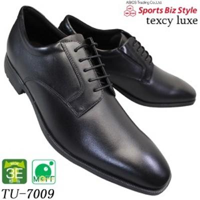アシックス 商事 テクシーリュクス TU7009 黒 3E相当 メンズ ビジネスシューズ 革靴 紐靴 本革 軽量 冠婚葬祭 テクシー 7009 TU-7009 asi
