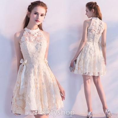 パーティードレス シャンパン色 ホルターネック ドレス ミニ丈 リボン 可愛い 20代 30代 結婚式ドレス 二次会ドレス ノースリーブ お呼ばれ Aライン ショート丈