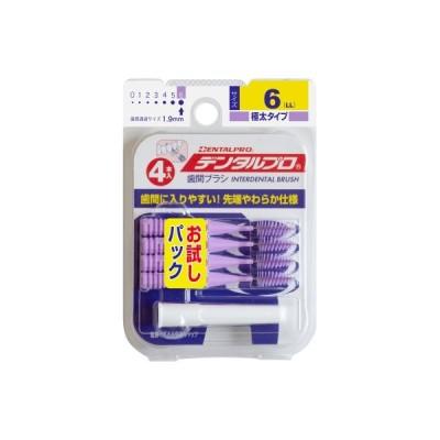 【メール便送料無料】デンタルプロ歯間ブラシI字型4Pサイズ6