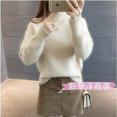 ニットセーター レディース ニット 4色 長袖 大人 ゆったり 着やすい セーター カジュアル  秋冬