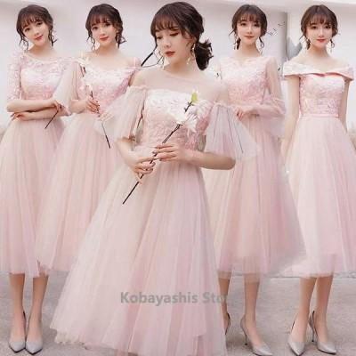 ピンクドレスミモレ丈5タイプ結婚式ブライズメイドドレスパーティードレス20代30代オフショルダーフレア袖演奏会卒業式