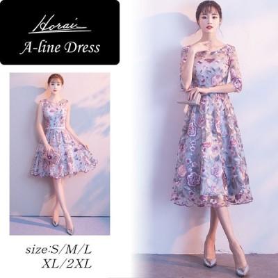 ドレス 五分袖 ミディ丈 花柄 刺繍 Aライン ワンピース ワンピドレス お呼ばれ 結婚式 二次会 パーティー お取り寄せ