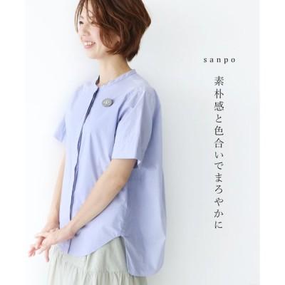 シーン別に着られるシンプルブラウス    ブルー デザイン 涼しい 上品 着回し 綿