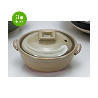 3個セット 小鍋 和食器 / 京風刷毛目4.0鍋 寸法:14 x 12.5 x 7.5cm