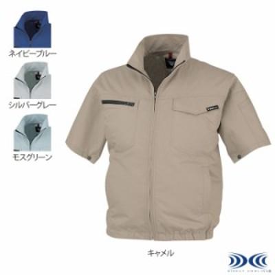 作業服 ジーベック XE98013 空調服制電半袖ブルゾン S~5L