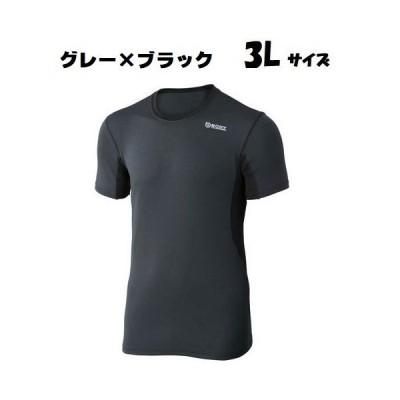 おたふく手袋 BTデュアルメッシュ ショートスリーブ クルーネックシャツ JW-601 グレー×ブラック 3Lサイズ