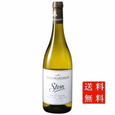 母の日 ギフト 送料無料 白ワイン シュタイン ソーヴィニヨン / ナルス・マルグライド 白 750ml 12本 イタリア トレンティーノ・アルト・