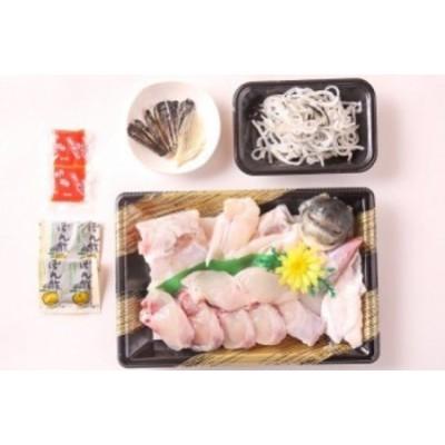 BJ279SM-C 【若男水産】【淡路島3年とらふぐ】花 ふぐ鍋セット/冷凍(2人前)