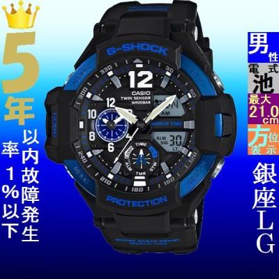 腕時計 メンズ カシオ(CASIO) Gショック(G-SHOCK) 1100型 アナデジ グラビティマスター スカイコックピット クォーツ ブラック×ブルー色 111NGA11002B