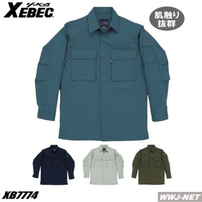 作業服 作業着 肌触りのいいピーチ素材 長袖シャツ 秋冬物 xb7774 ジーベック