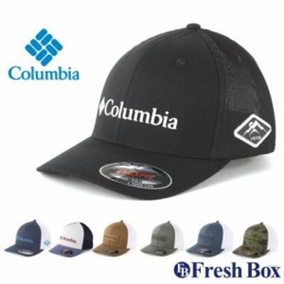 Columbia コロンビア メッシュキャップ ブランドメンズ キャップ メッシュ 帽子 (USAモデル)