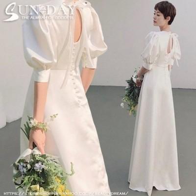 2021夏新品ウェディングドレス 白 パーティードレス ウエディングドレス エレガント 簡約 パーティー 花嫁ロングドレス ワンピース 結婚式 二次会 挙式hs5989
