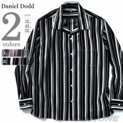 【大きいサイズ】【メンズ】DANIEL DODD 長袖バーディカルストライプオープンカラーシャツ 916-180103