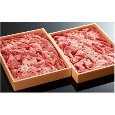 曽於さくら牛【切り落としセット】合計1.2kg!