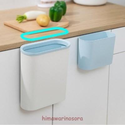壁掛けゴミ箱 蓋なし アイデア ゴミ箱 壁掛けダストボックス おしゃれ キッチン スリム シンプル