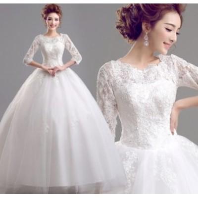 結婚式ワンピース お嫁さん 高級刺繍 華やかな花嫁 ドレス マキシドレス 高級感のある 体型カバー aライン ウェディングドレス