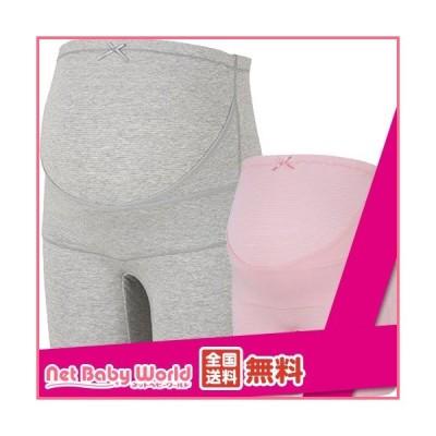 ピジョン 助産師さんと考えた妊婦帯パンツ ( 1枚 )/ ピジョン ( ママグッズ マタニティグッズ )