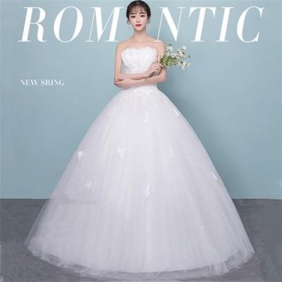 格安 ウエディングドレス ドレス 二次会 花嫁 フォーマル パーティードレス オシャレ ロング丈 白いドレス 結婚式 ビスチェ 大きいサイズ
