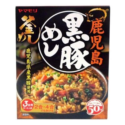 ヤマモリ 鹿児島黒豚めし 185g ×5個【イージャパンモール】