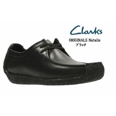(クラークス)Clarks ORIGINALS Natalie ナタリー 171J カジュアルシューズ メンズ ワラビーの流れを汲むカジュアルシューズ