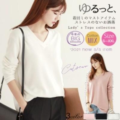 メール便送料無料 長袖tシャツ 綿100% ロング サイドスリット vネック ゆったり 大きいサイズあり 無地 レディース