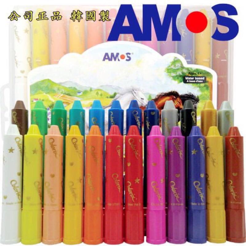 韓國製AMOS水蠟筆 [現貨] 小朋友蠟筆 可水洗蠟筆 6 12 24 36色水蠟筆 無毒蠟筆 水洗彩色筆 商品檢驗正品