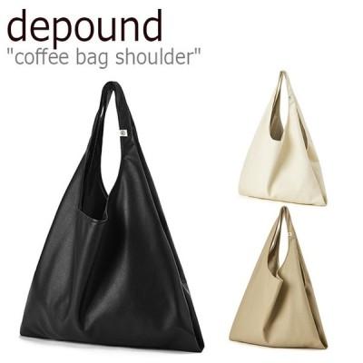 デパウンド エコバッグ depound レディース coffee bag shoulder コーヒーバッグ ショルダー ivory アイボリー beige black 301063980/5/90 バッグ