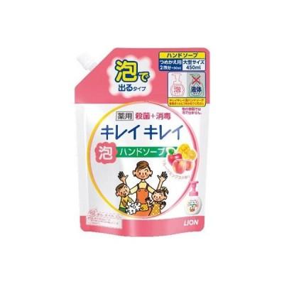 キレイキレイ 泡ハンドソープ フルーツミックスの香り 詰替え用 大型サイズ(450mL)/ ライオン