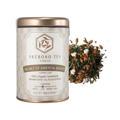 AKEBONO TEA (アケボノティー) シークレット オブ オリエンタル ビューティー 80g 缶 玄米茶 茶葉 オーガニック 有機 日本茶 緑茶