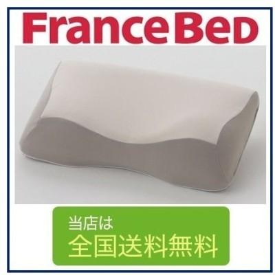 フランスベッド ニューショルダーフィットピロー低反発 ハイタイプ