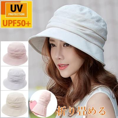 帽子 レディース 紫外線対策 uvカット 畳める あご紐付き 飛ばない 日よけ サイズ調整 紫外線カット 女性用