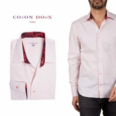 オフィスカジュアル メンズ シャツ  長袖 無地 バラ ピンク きれいめ シンプル オシャレ かわいい フランス イタリア レトロ Coton Doux