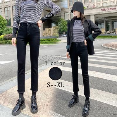 ストレートデニム レディース ハイウエスト 体型カバー ポケット付き ファッション 着痩せ ゆったり 9分丈パンツ 黒ズボン お出かけ ジーンズ アウター