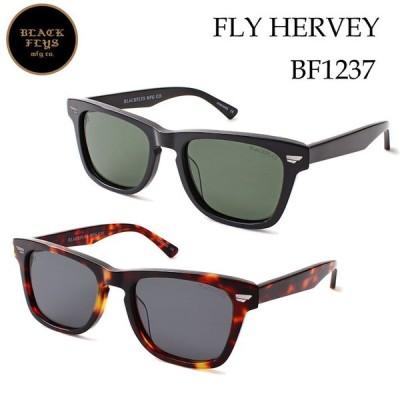 ブラックフライ サングラス 偏光 [BF-1237] FLY HARVEY フライハーヴェイ BLACK FLYS ジャパンフィット